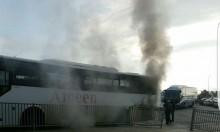 إصابة طالبين إثر حريق بحافلة قرب الناعورة