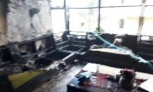 أم الفحم: حريق في منزل مأهول