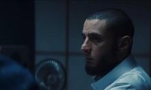 """9 أفلام تتنافس على جوائز الدورة 44 لـ""""مهرجان جمعية الفيلم"""""""