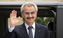 """سهم """"المملكة القابضة"""" يقفز في السعودية بعد الإفراج عن بن طلال"""
