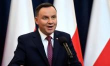 الرئيس البولندي يتعهد بمراجعة تشريع  بشأن المحرقة