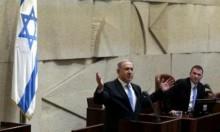رئيس الكنيست ينتقد نتنياهو والليكود ويدعو للتغيير
