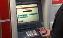تحذيرات من اختراقات تستهدف ماكينات الصرف الآلي في أميركا