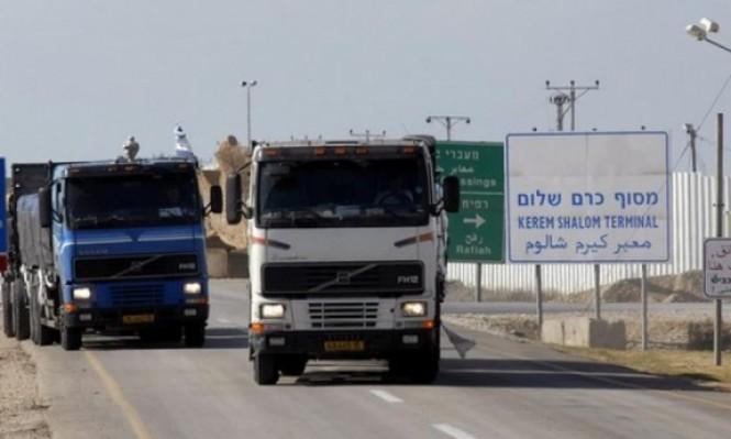 الأجهزة الأمنية للاحتلال تحذر من خفض الشاحنات الموردة لغزة