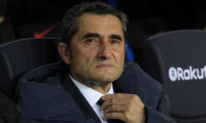 مدرب برشلونة يستبعد 3 لاعبين عن مواجهة ألافيس