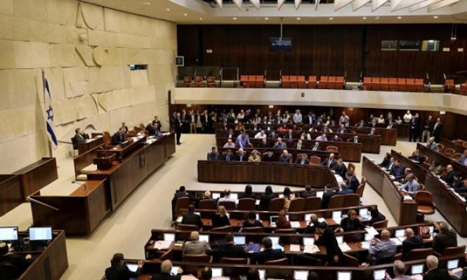 الكنيست يصوت على قانون فرض السيادة الإسرائيلية على الضفة