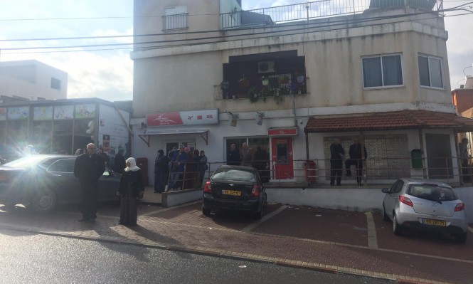 طمرة: إصابتان في سطو مسلح على فرع البريد