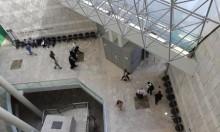 الناصرة: تمديد اعتقال زوجة مشتبه هدد بنشر صور فاضحة