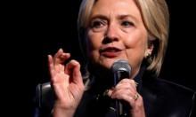"""جوائز غرامي: هيلاري كلينتون تقرأ مقتطفات من كتاب """"النار والغضب"""""""