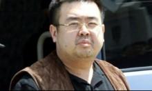 أخ الزعيم الكوري الشمالي التقى أميركيا قبل اغتياله