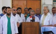 توقف الخدمات الصحية بمستشفى بيت حانون