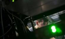 هجمات الكترونية تستهدف مصارف هولندية ودائرة ايرادات حكومية