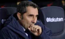 مدرب برشلونة: كانت لنا مباراة معقدة أمام ألافيس