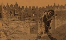 القدس عاصمة فلسطين | معرض رقميّ