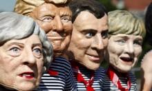 ترامب ينتقد السياسة التجارية مع الاتحاد الأوروبي: غير منصفة