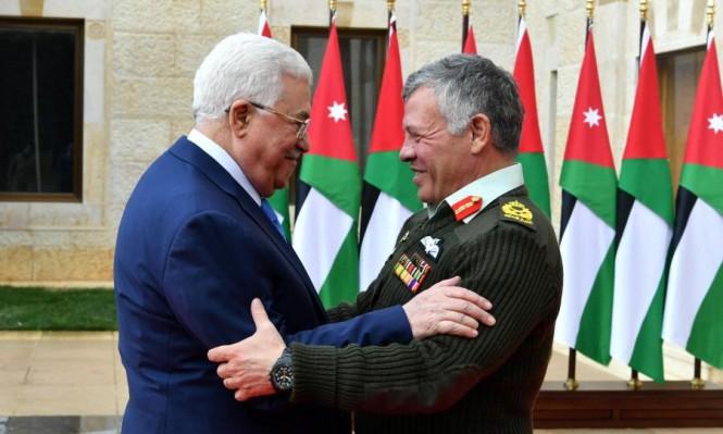 عباس وعبد الله الثاني يبحثان التحرك ضد إعلان ترامب