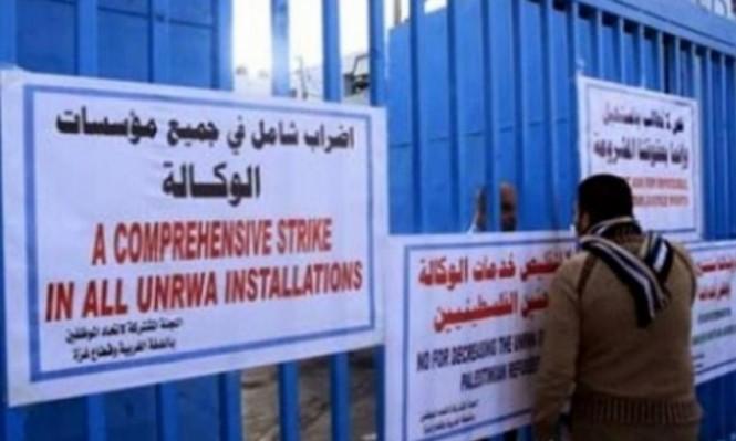 """مسيرة حاشدة للعاملين بـ""""الأونروا"""" بغزة"""