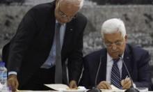 السلطة الفلسطينية لن تتواصل مع أميركا قبل إلغاء إعلان ترامب