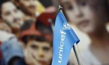 يونيسيف تطلب 3.6 مليار دولار لمساعدة أطفال 51 دولة