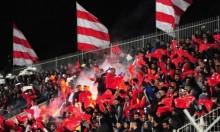 إدارة هـ. أم الفحم: ندعو الجماهير لعدم حضور المباراة الوشيكة