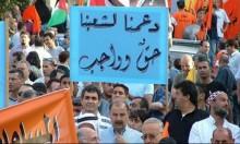نشاطات بمناسبة اليوم العالمي لدعم حقوق عرب الداخل