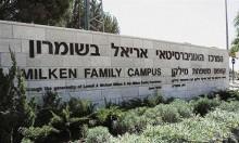 إحلال القانون الإسرائيلي على مؤسسات التعليم العالي للاحتلال بالضفة