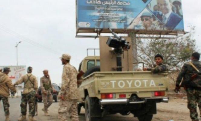 تطويق القصر الرئاسي في عدن