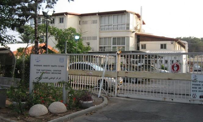 قبور جماعية لأعضاء آلاف المتوفين استأصلها معهد الطب الجنائي الإسرائيلي