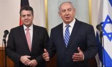 نتنياهو يتحايل؛ غابرئيل: ألمانيا تدعم حل الدولتين وإسرائيل أيضا