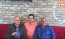أخاء الناصرة يعزز صفوفه بضم لاعب جديد
