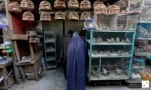 أجنحة الفرح... سوق للطيور ينسي الأفغان عقود الحروب
