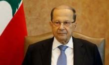 عون: ليبرمان يهدد حق لبنان بالسيادة
