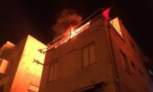 حريق بمقر الجبهة في تل أبيب