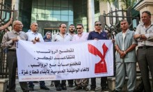 """حماس: إعادة فرض الضرائب على غزة """"كيدية مسيسة"""""""