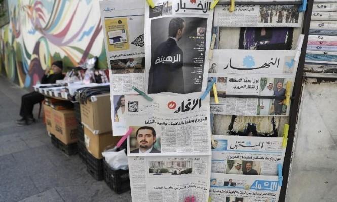 """""""رايتس ووتش"""" تنتقد السلطات اللبنانية لقمعها حرية التعبير"""