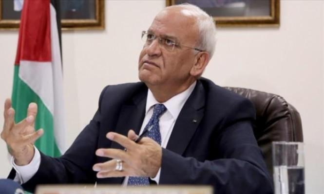 عريقات يدعو الاتحاد الأوروبي لمراجعة علاقته بإسرائيل