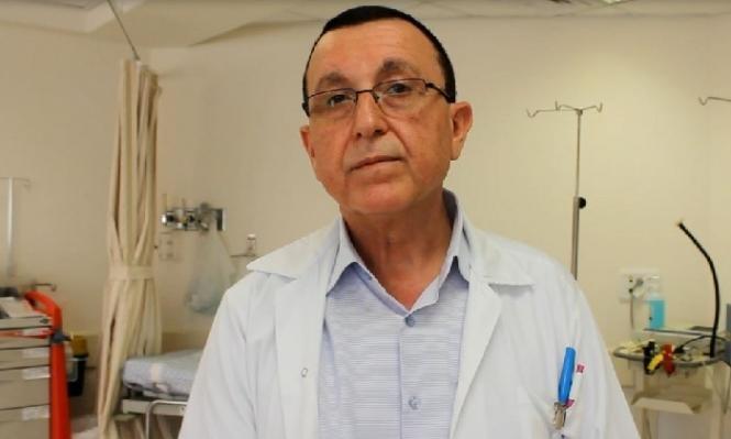 مستشفى العائلة المقدسة بالناصرة: نتائج مقاييس التلوث مغلوطة