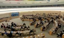 النقب في مداولات مجلس حقوق الإنسان