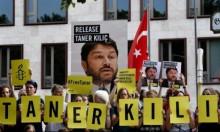 توقيف رئيس منظمة العفو في تركيا مجددا