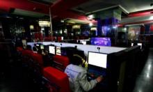 أكثر من 770 مليون مستخدم إنترنت في الصين