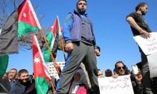 متظاهرون يطلبون إسقاط الحكومة بالأردن بسبب غلاء الأسعار