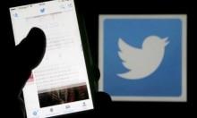 """محكمة أمريكية ترفض دعوى تتهم تويتر بمساعدة """"داعش"""""""