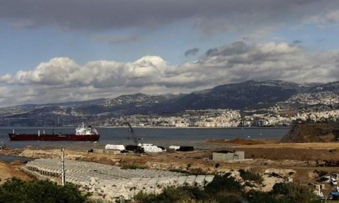لبنان يتجاهل التهديدات الإسرائيلية ويواصل التنقيب عن الغاز والنفط