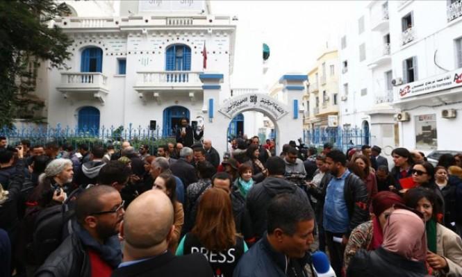 """""""يوم غضب"""" ينظمه الصحافيون في تونس"""