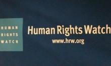 """""""رايتس ووتش"""" تطالب تونس بالتحقيق بمزاعم إساءة معاملة محتجين"""