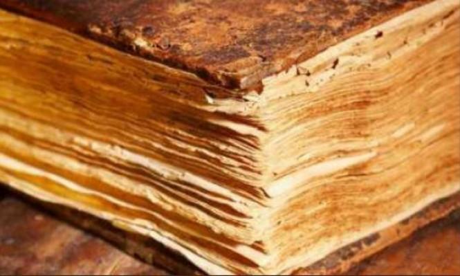 كازخستان تعرض كتابا مصنوعا من الجلد البشري
