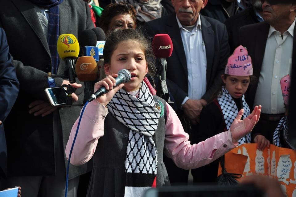 غزة: وقفة دعم وإسناد للأسيرة الجعابيص