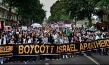 مؤتمر إسرائيلي لملاحقة نشطاء حركة المقاطعة قضائيا