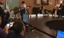 بمبادرة زعبي وغنايم: لجنة التربية تناقش مستوى تأهيل المعلمين العرب