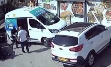 الناصرة: اعتقال شابين وامرأة بشبهة السطو المسلح
